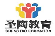 中华圣陶语文