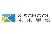 XSCHOOL学校加盟