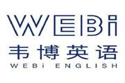 韦博少儿英语