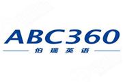 abc360英语培训