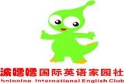 波噜噜国际少儿英语
