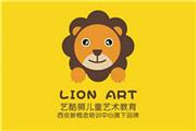 艺酷狮美术