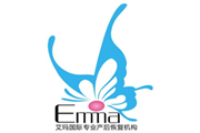 艾玛国际专业产后恢复