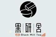 黑研舍茶饮