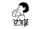 小气茶茶饮