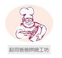 起司爸爸烘焙工坊