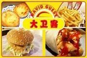 乐高乐西式快餐
