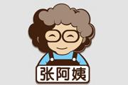 张阿姨奶茶加盟