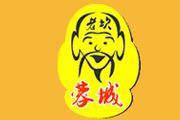 蓉城老坎砂锅串串香