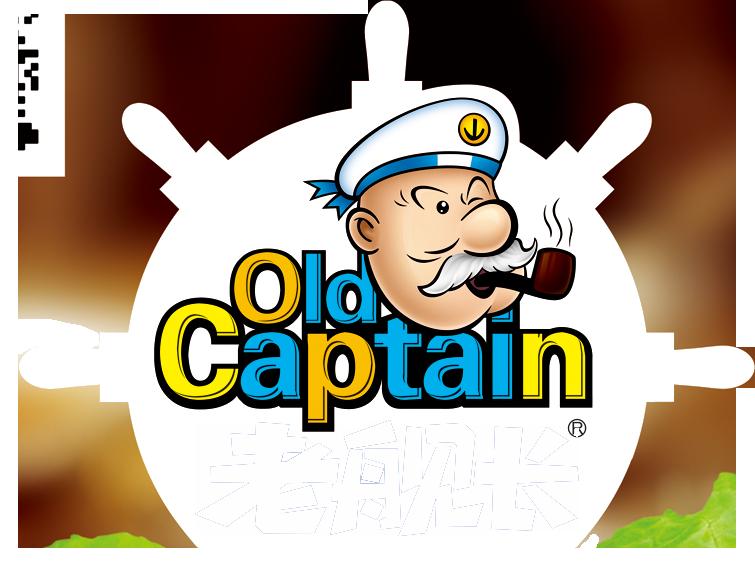 老舰长休闲食品