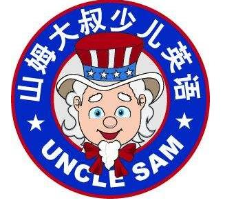 山姆大叔少儿英语