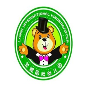 兰妮国际幼儿园加盟