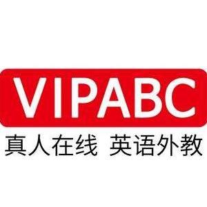 vipabc英语加盟
