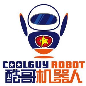 酷哥机器人