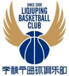 李秋平篮球加盟
