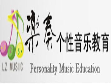 乐奏个性音乐教育
