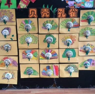贝壳幼儿园