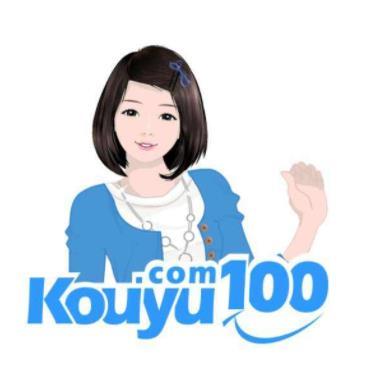 清睿口语100