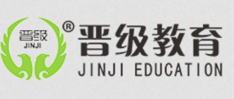 晋级托管教育