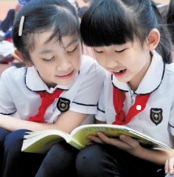 i朗文英语教育