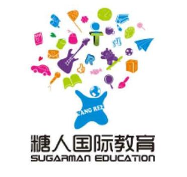 糖人国际教育