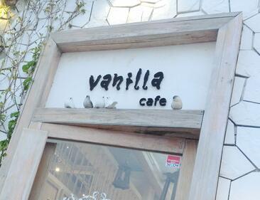 Vanillacafe香草咖啡