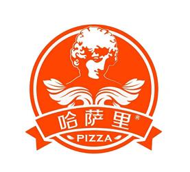 哈萨里披萨