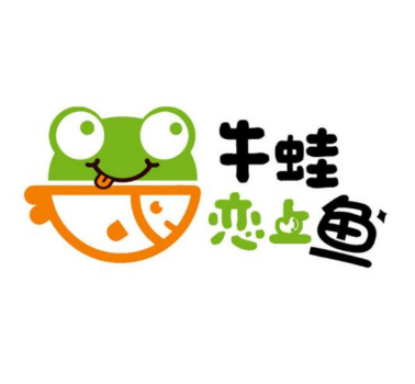 牛蛙恋上鱼