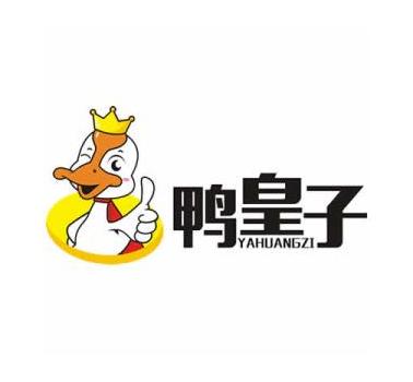 鸭皇子秘制烤鸭肠
