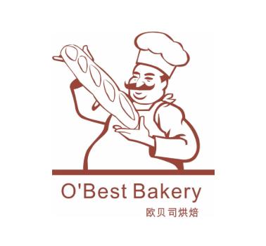 欧贝司烘焙