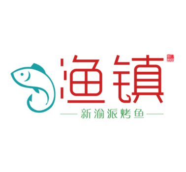 鱼镇新渝派烤鱼