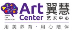 翼慧艺术中心加盟