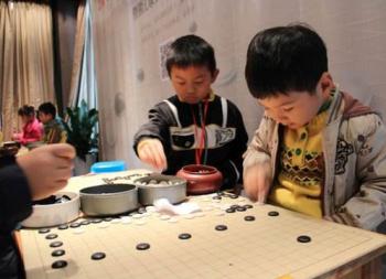 国际少儿围棋培训中心