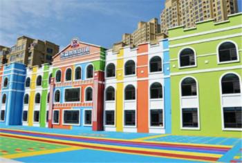 新都区第一幼儿园