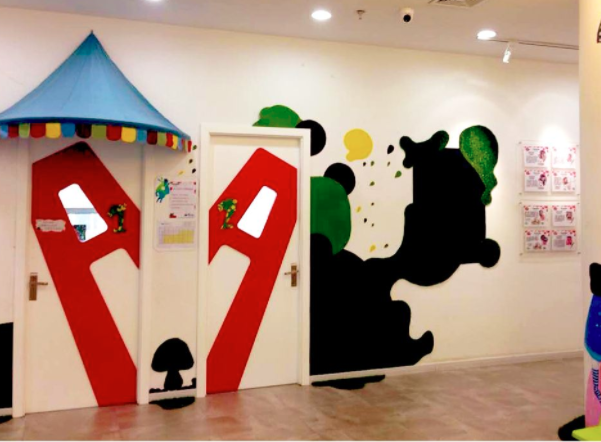 清华幼儿双语幼儿园