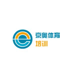 京奥体育培训加盟