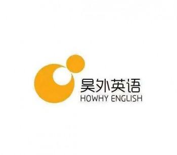 昊外英语出国留学