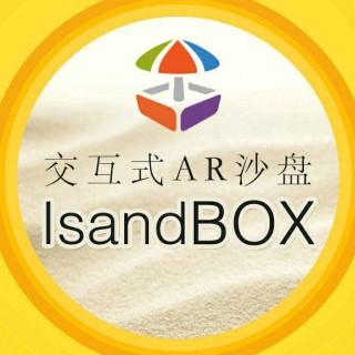 ISAND BOX AR沙盘
