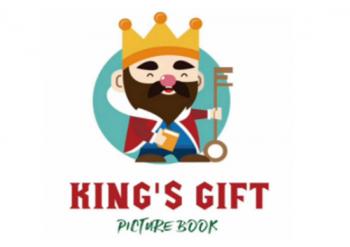 国王的礼物艺术绘本体验