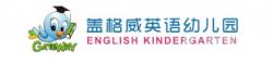 盖格威双语幼儿园