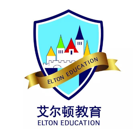 艾尔顿早教中心加盟