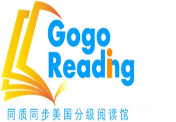 GogoReading美国分级阅读馆