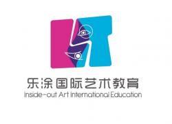 乐涂国际艺术教育