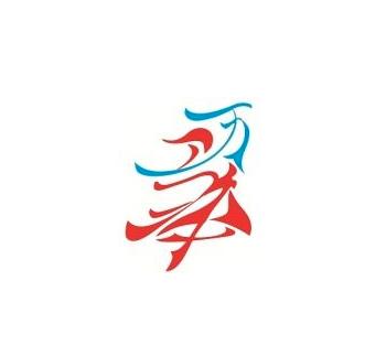 天骄艺术培训中心