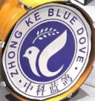 中科蓝鸽音乐艺术教育中心