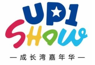 UP1 Show成长湾嘉年华
