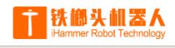 铁榔头机器人