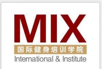密克斯MIX国际健身教练