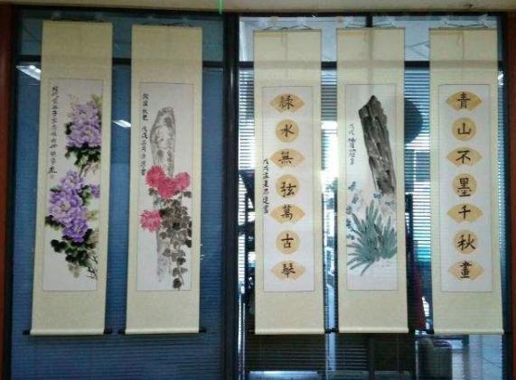京书房国学艺术学堂