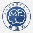 香港MIC脑动力全脑开发